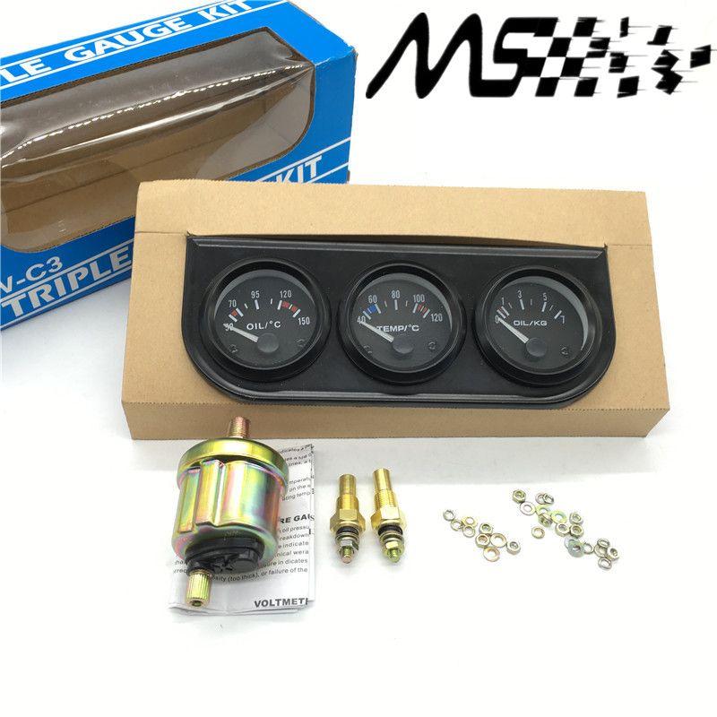 Compteur de température d'huile de 52 MM 3 en 1 + jauge de température d'eau + Kit de manomètre d'huile compteur de voiture/Triple tachymètre