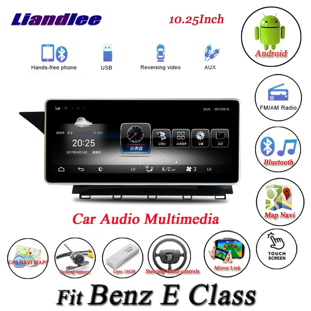 Liandlee Für Mercedes Benz E Klasse W212 Android Original System Radio GPS Karte Navi Navigation Bildschirm Multimedia Keine CD DVD player