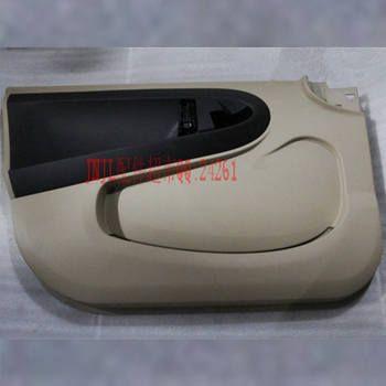 For Geely LC Cross,GC2-RV,GX2,Emgrand Xpandino,LC,Panda,Pandino,GC2,Car door interior board