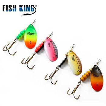 Mepps Poular 4 цвета размер 0 #-5 # Спиннер приманка с Mustad тройной крючок 35647-BR рыболовная приманка