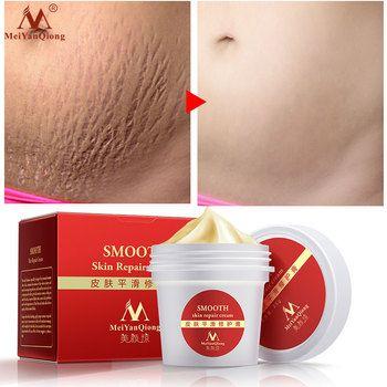 Высококачественные гладкие крем для кожи Для Удаления растяжек шрамов для ремонта кожи материнства крем для тела крем от прыщей уход после...