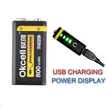 Date 1/2 PCS OKcell 9 V 800 mAh USB Rechargeable Lipo Batterie Pour RC Hélicoptère Modèle Microphone