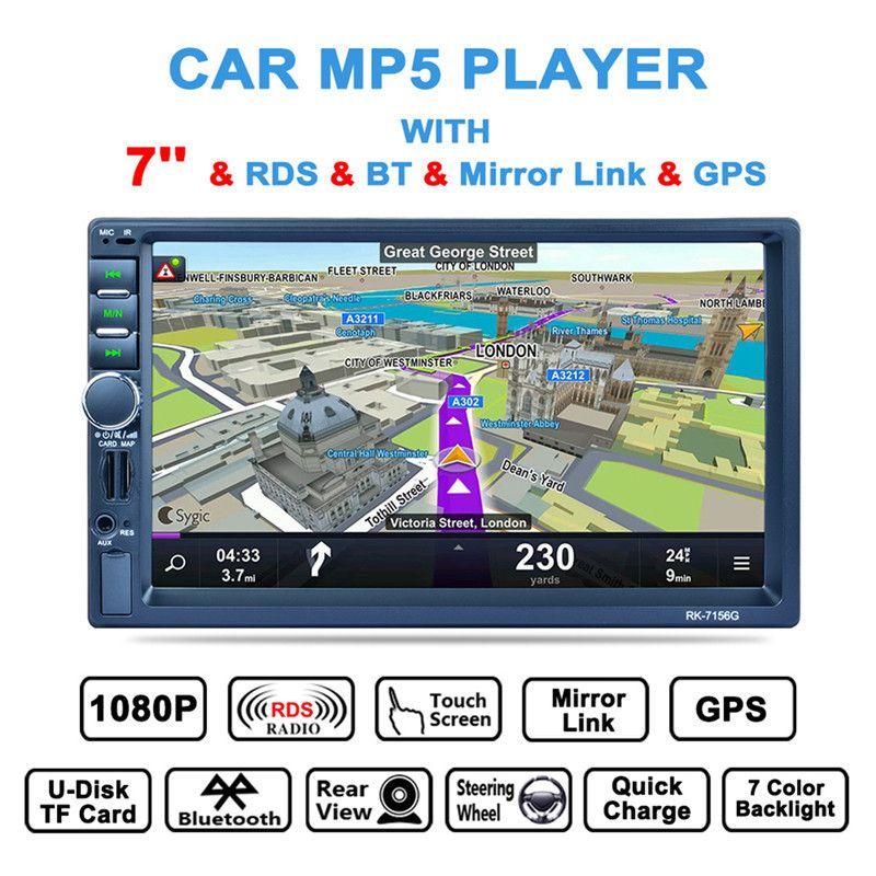 RK-7156G 2Din 7inch Car Multimedia Player Bluetooth Car Radio FM/AM/RDS Radio GPS Navigation Function Car MP5 Mirror Link