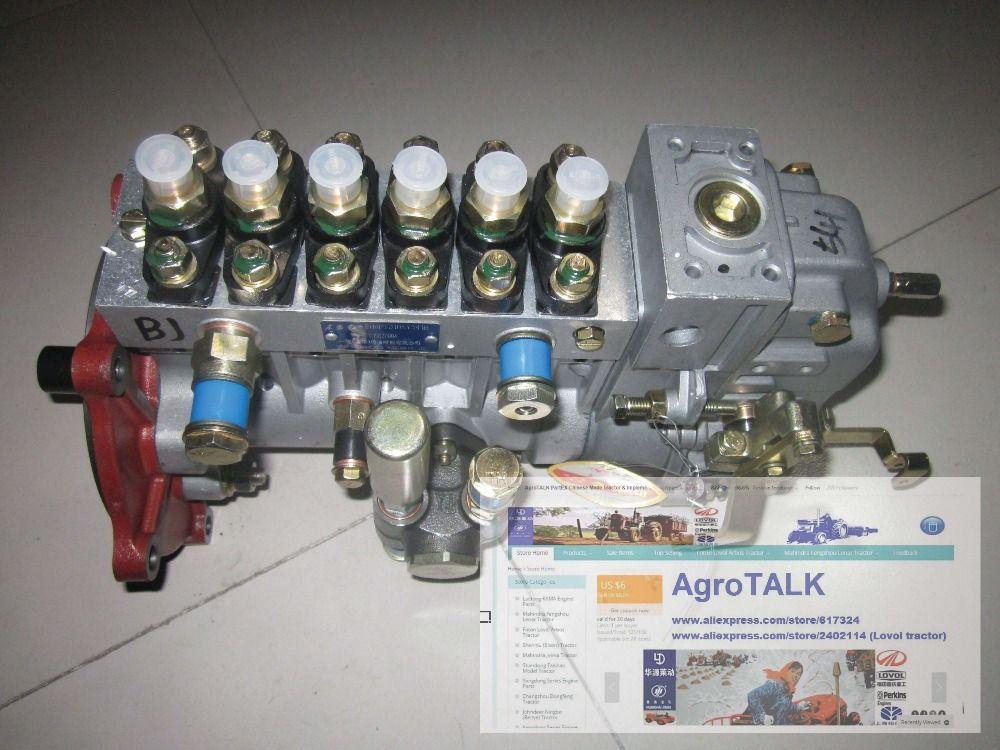 China YITUO motorteile, YTO X1304 traktor mit LR6110T52B, die hochdruck kraftstoffpumpenbaugruppe