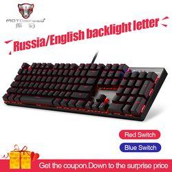 Offizielle Verkauf! MOTOSPEED CK104 Gaming Wired Mechanische Tastatur 104 Schlüssel Echt RGB Blau Schalter LED Backlit Anti-Geisterbilder für Spiel