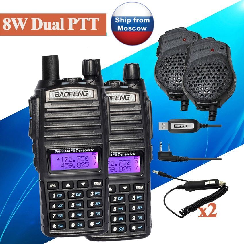 2 Pcs BaoFeng UV-82 8W Dual Band Walky Talky UV-82HX Baofeng UV 5R UV 9R GT-3TP Ham Radio Communicator Walkie Talkies Radio Set