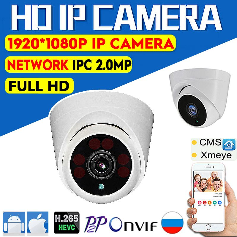 ONVIF HD IP Camera Hi3518E 1080P 2.8mm Lens Wide Angle Dome Indoor 3PCS ARRAY LED Nightvision IP Camera P2P Internal XMEYE APP