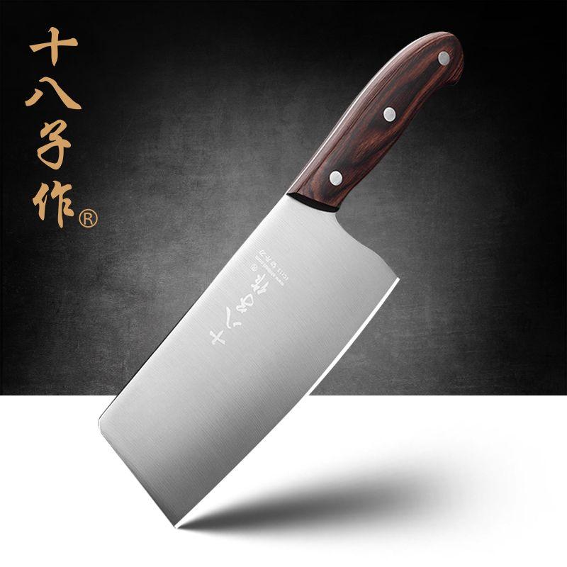 SHIBAZI S2308-B 6.7-pouces Cuisine Couteau 40Cr13 Bois de Rose En Acier Inoxydable Poignée Supérieure Qualité Chinois Professionnel Couperet