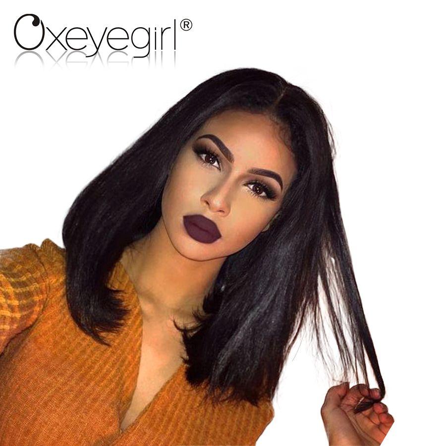Oxeye girl 150% Density Short Bob Wig Brazilian Straight 12