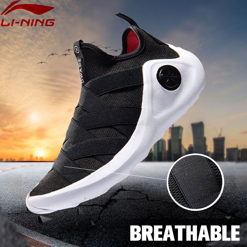 Li-Ning Men's Samurai III Wade Basketball Culture Shoes Light Breathable Sneakers LiNing Sports Shoes ABCM009 XYL104