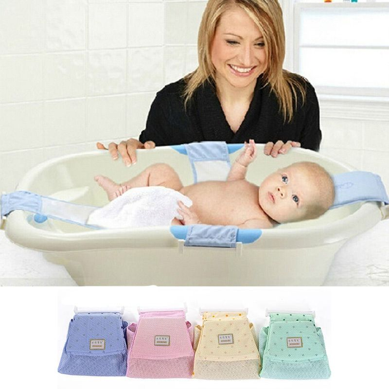 Newborn Infant Baby Bath Tub Seat Adjustable Net Baby BathTub Bed Rings Infant Cross Bath Bed Safety Support Baby Shower Bed D4