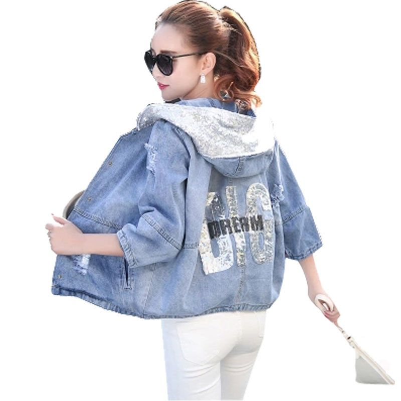 Spring Autumn Oversized Jeans Jacket Women 2017 Loose Sequin Hooded Jean Jacket Coat Female Ripped Boyfriend Denim Jackets 8310