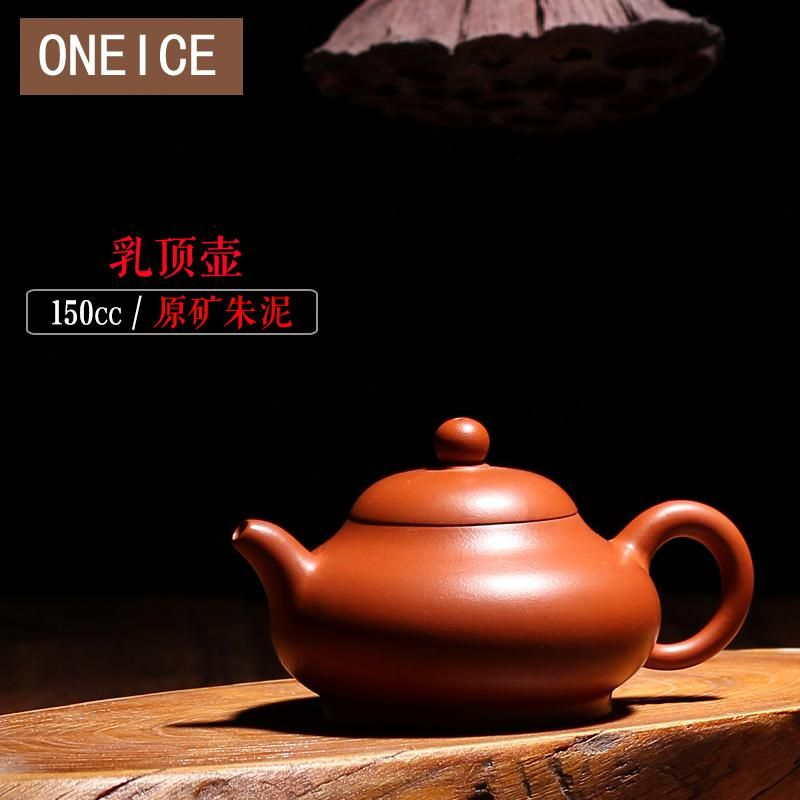 Chinese Yixing Teapots Tea Pot Kungfu Full Hand Made Breast Top Teapots big red pouch Mud Author Shan Fang 170ml Handmade