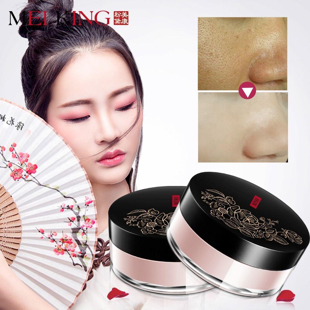 MEIKING Rose Plant Powder Oil Control Loose Powder cosmetics compact Отбеливание Brighten Skin Tone Makeup установка минерального порошка