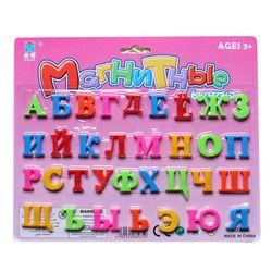 Rusia Alphabet Letters & Numbers & Simbol Mainan Magnetic untuk Pena Untuk Belajar Ejaan & Perhitungan Anak Pendidikan Belajar Mainan