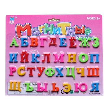 Russian Letters & Numbers & Symbols Alphabet Magnetic Toys for Pen To Learn Spelling & Calculation Kids Educational Learning Toy