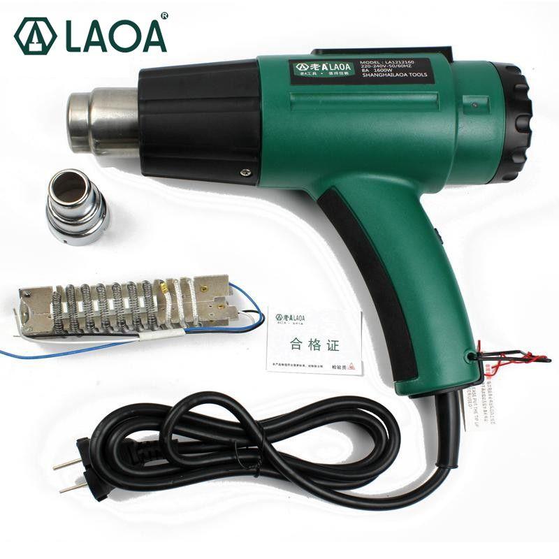LAOA 1600 W pistolet à Air chaud longue durée de vie pistolet à chaleur réglable/pistolet à chaleur pistolet à colle