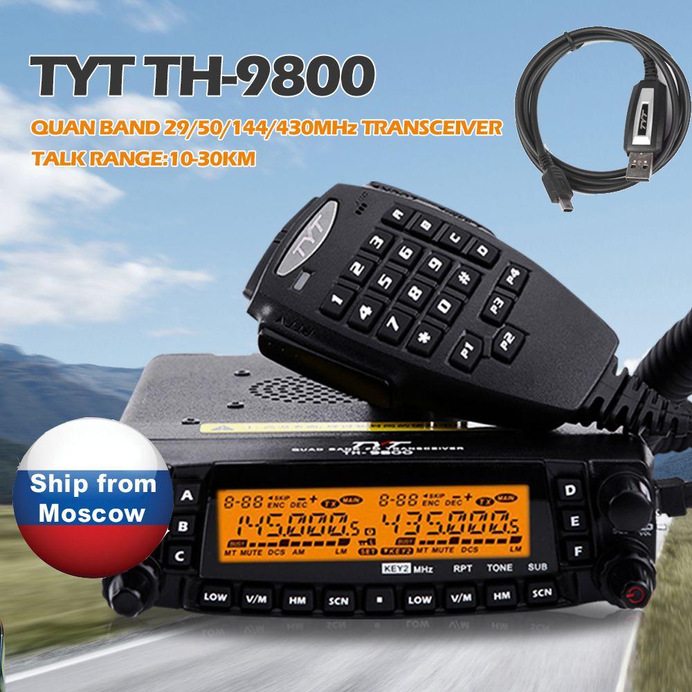 TYT TH-9800 Pro 50 Watt 809CH Quad-Band Dual Display Repeater Scrambler VHF UHF Transceiver Auto Lkw Ham Radio mit programmierung