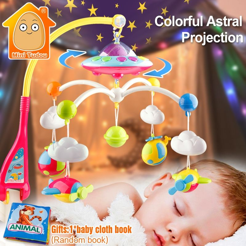MiniTudou Baby Bed Bell Musical Crib Mobile Holder Rotating Bracket Baby Toys 0-12 Months Baby Rattles For Newborn Kids Toys
