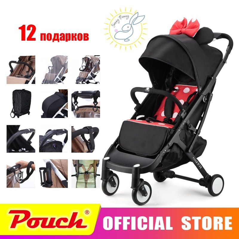 YOYA PLUS baby strollers ultra-lightweight folding can sit can lie <font><b>high</b></font> landscape umbrella baby trolley summer and winter YYP