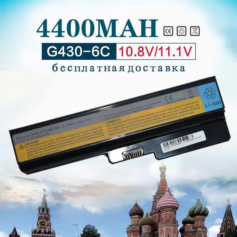 4400 mah 11,1 v Batterie für Lenovo IdeaPad B460 V460 3000 G430 G450 G550 N500 V460A Z360 Z360A L08O6C02 L08L6Y02 42T4729 42T4730
