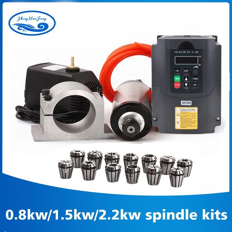 2.2kw wasser gekühlte spindel kit CNC spindel motor + 2.2KW VFD + 80mm clamp + wasser pumpe/rohr + 13 stücke ER20 für CNC Router