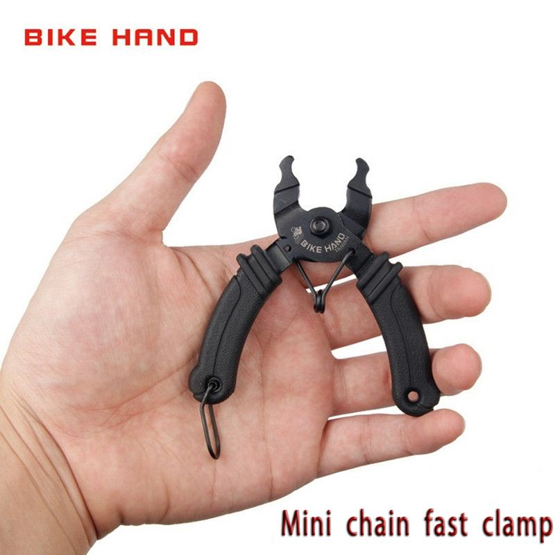 Bikehand Bicycle Mini Chain Fast Clamp Demolition Tool Fast Disassembly Dual Purpose Small And Practical Easy To Carry YC335CO-S