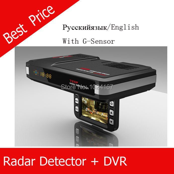 3 IN 1 universal Russian or English car DVR+ car anti Radar Detector GPS Locator(Russian) G-sensor Replay recording black box