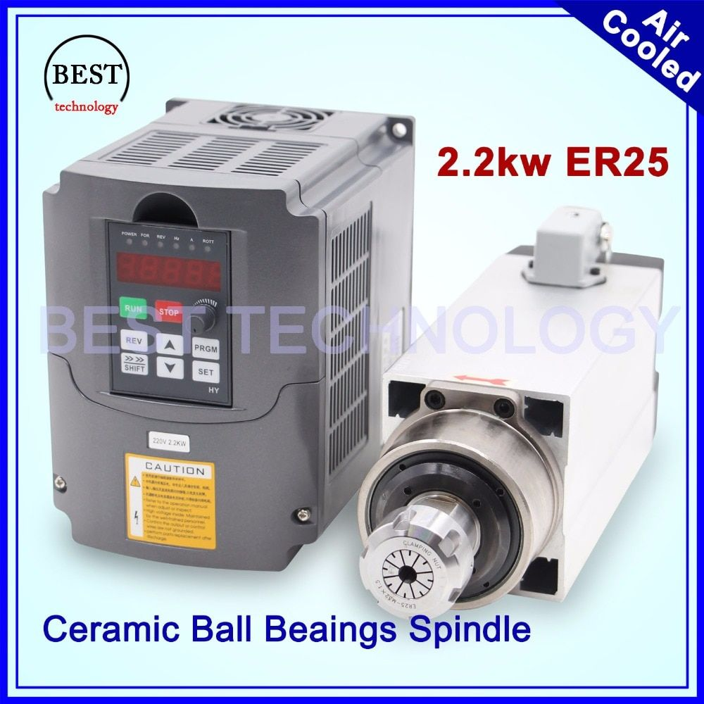 2.2kw ER25 220v air cooled square spindle Ceramic Ball Bearings 4 pcs bearings 0.01mm accuracy 2.2kw HY inverter/VFD