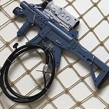 Gun shell