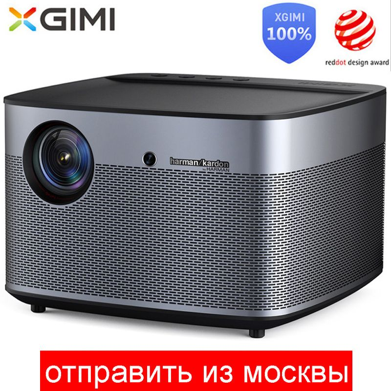XGIMI H2 DLP Projektor 1080 p Volle HD Shutter 3D 4 K Video Projektor Android tv Bluetooth Wifi Home Theater bewegung entschädigung