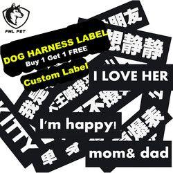 FML Pet ID etiquetas etiqueta personalizada para arnés accesorios para mascotas personalizada mascotas nombre DIY Logo