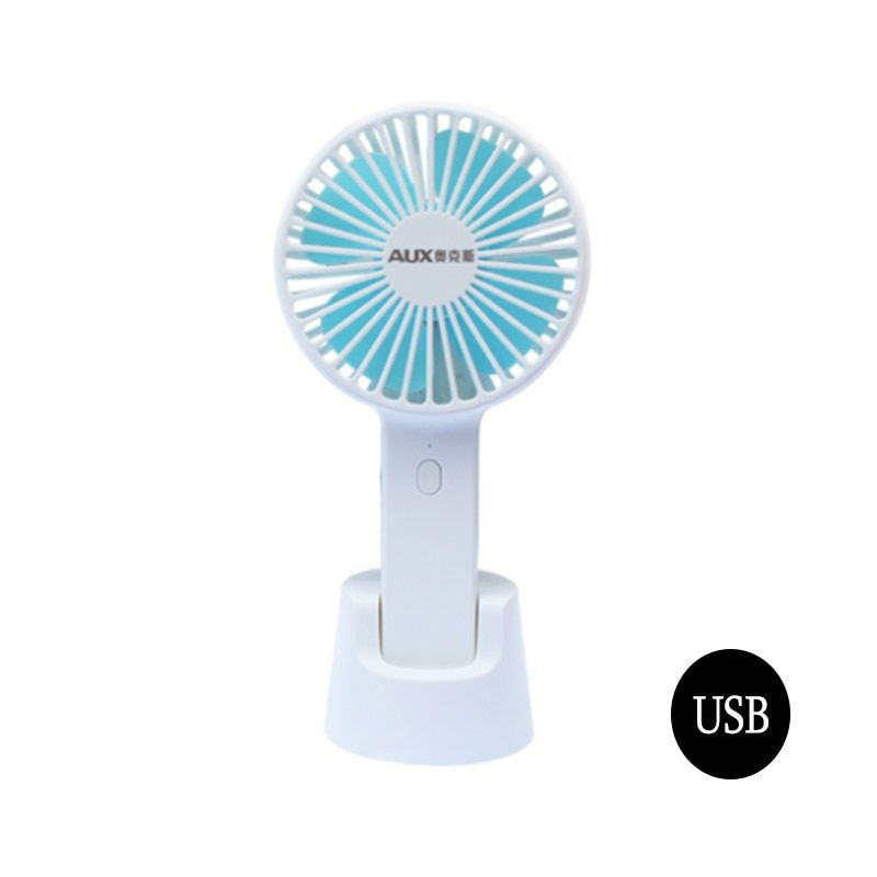 AUX Portable Hand Fan Battery Operated USB Power Handheld Mini Fan Cooler with Strap
