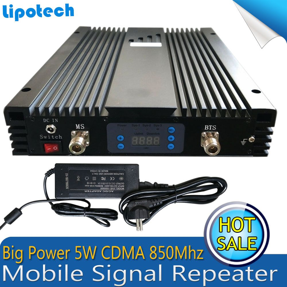 5W Supper Power CDMA 3G UMTS 850 mhz Mobile Cell Phone Signal Booster GSM 850mhz Cellular Amplifier 85dBm High Gain Repeater