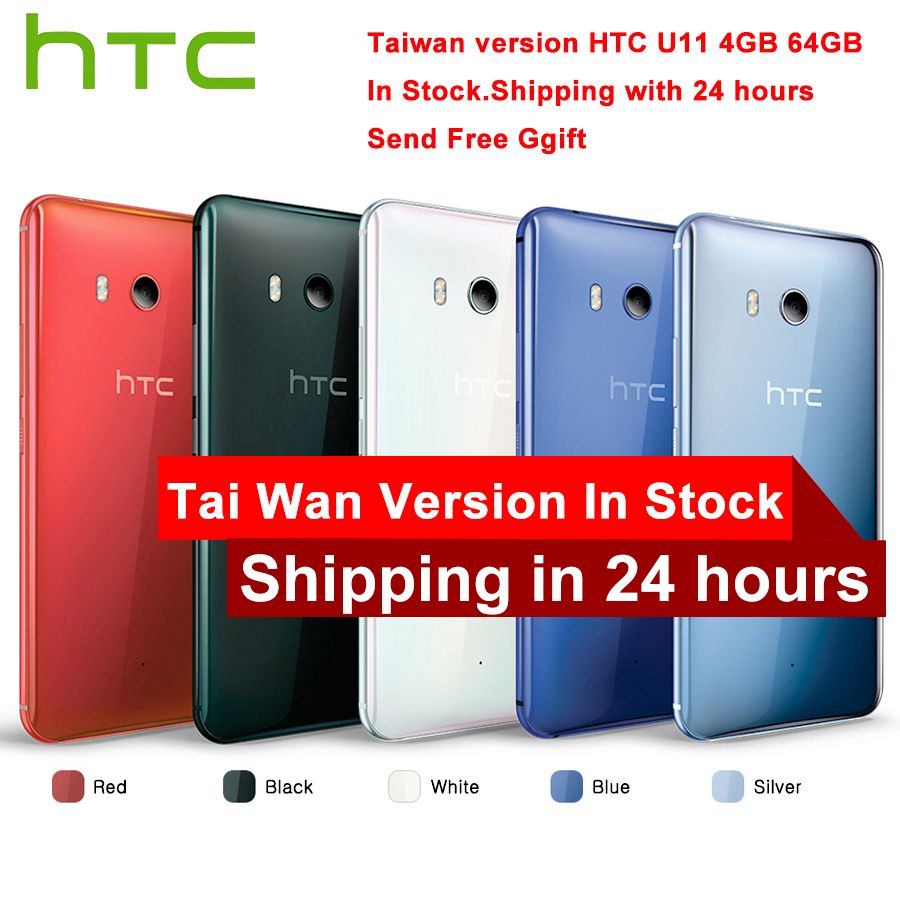 TaiWan Version HTC U11 4G LTE Mobile Phone Snapdragon 835 Octa Core IP67 Waterproof 6GB RAM 128GB ROM 5.5 inch 2560x1440p Phone