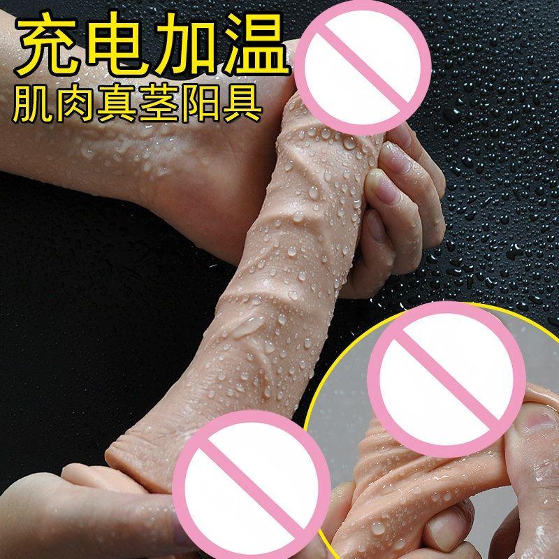 Chauffage énorme gode vibrateur 10 fréquence double moteurs pénis réaliste gros gode souple ventouse jouets sexuels pour adultes pour femme