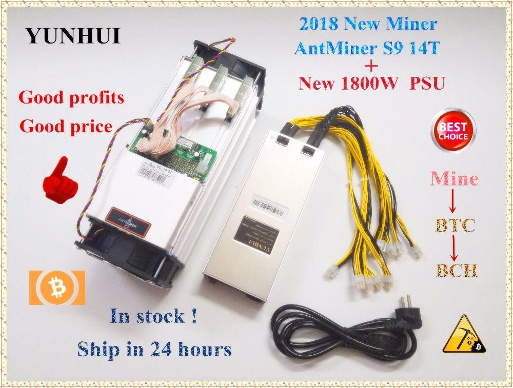 YUNHUI AntMiner S9 14T Bitcoin BCH Miner with power supply Asic Miner Newest 16nm Btc Miner Bitcoin Mining Machine