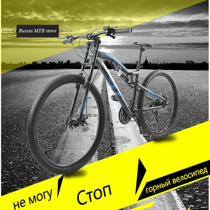 hot wolf 29 inches bicycles Aluminum alloy 24 speed soft-tail frame non-folding mountain bike 19 inch bike frame for tall man