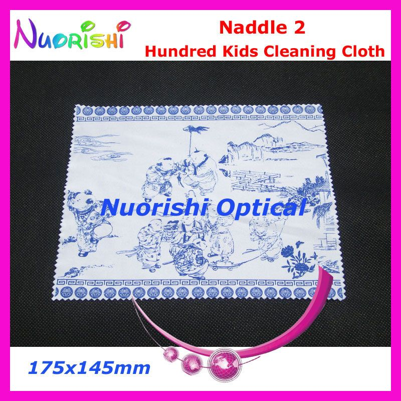 LC133  Art Hundred Kids Microfiber eyeglasses eyewear cleaning cloth 175x145mm free shippping