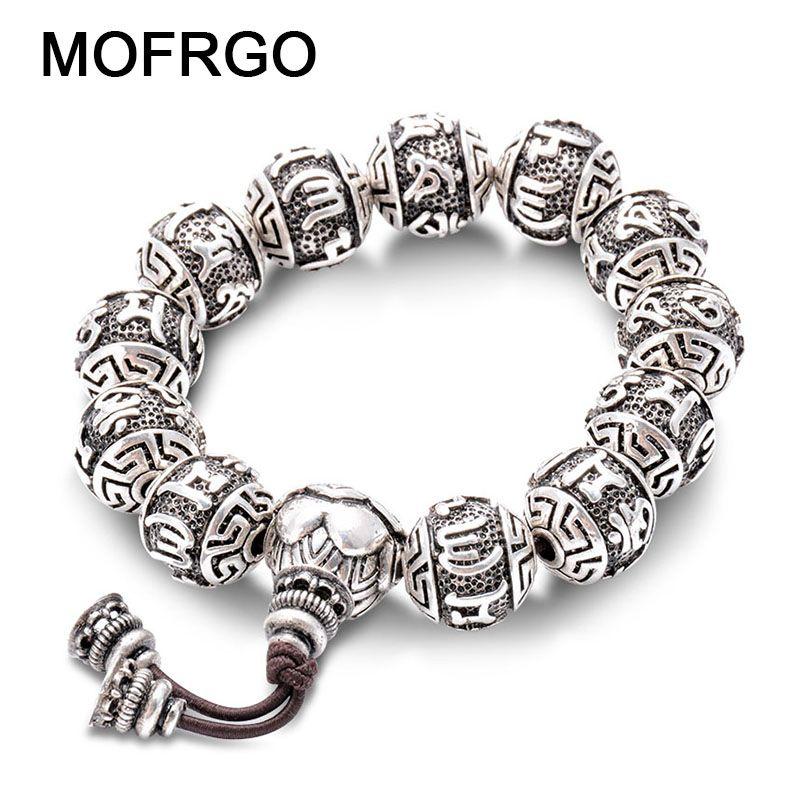 Vintage Tibétain Bouddhisme Laiton Argent Plaqué Charme Corde Bracelet Pour Hommes Six Mots Mantras Mala Yoga Lotus Prière Perles Bracelet