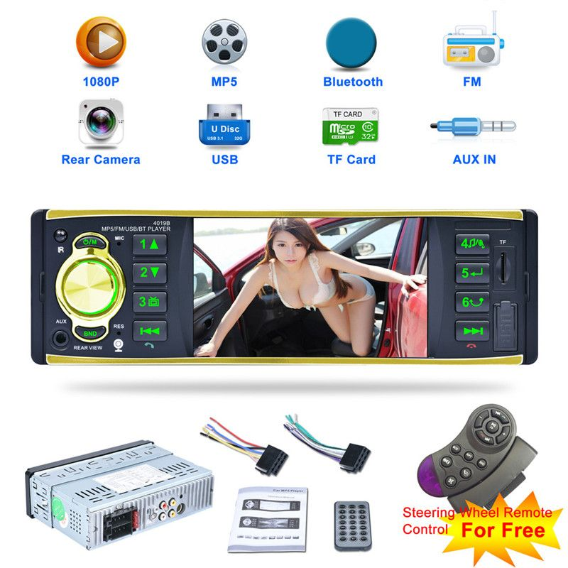 4019B 4.1 inch 1din Car Radio Audio Stereo Single Spindle USB AUX FM Radio Station Bluetooth with Rearview Camera Remote Control