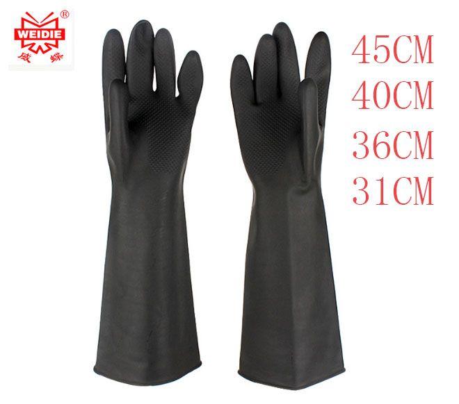 Высокое качество 31/36/40/45 см белый/черный защитные перчатки кислот и щелочей маслостойкий перчатки Латексные рабочие перчатки водонепроница...