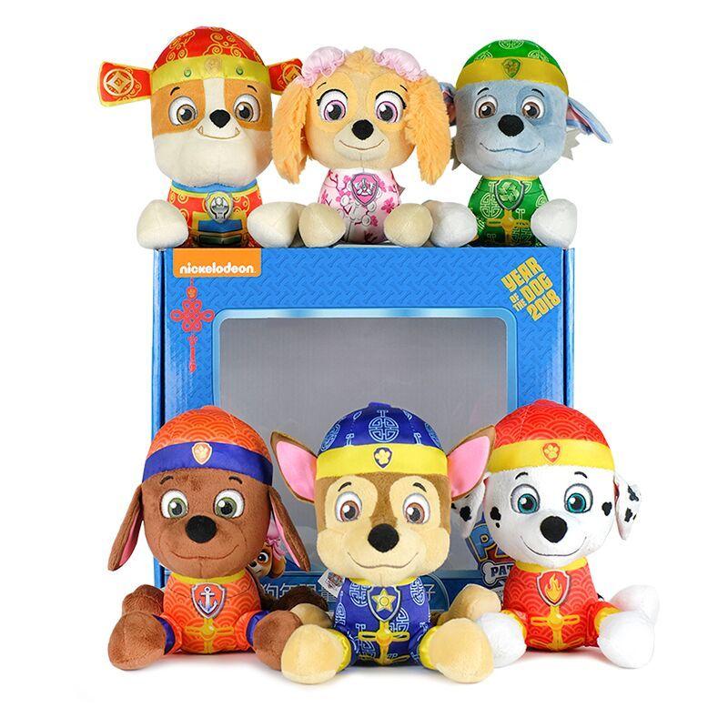 Paw Patrol Dog Plush Doll Anime Kids Toys Action Figure Plush Doll Model Stuffed and Plush Animals Toy gift