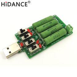 Usb dc charge électronique Haute puissance résistance de décharge résistance réglable 4 genre actuel industrielle batterie capacité testeur