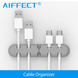 AIFFECT Silicone Cable Winder Plug Holder Cable Organizer Cable Management Desk Wire Storage Device Desk Wire Organizer