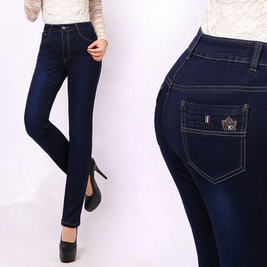 27-38 taille automne marque Jeans Femme Slim droite taille haute coton grande taille Denim Jeans femmes pantalons pour femmes Jeans