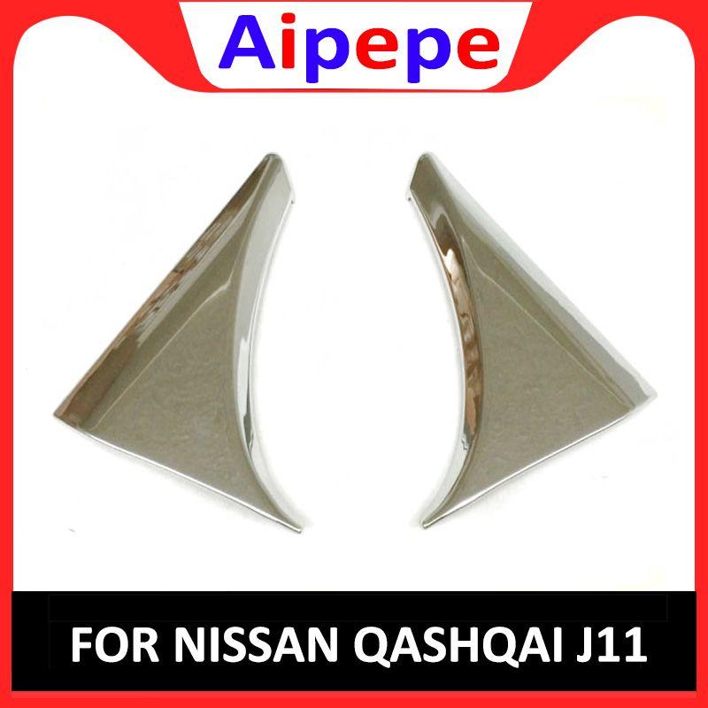 Accessoires de style adaptés pour NISSAN QASHQAI 2014 2015 2016 2017 côté fenêtre arrière SPOILER CHROME couvercle garniture TRIANGLE garniture lunette