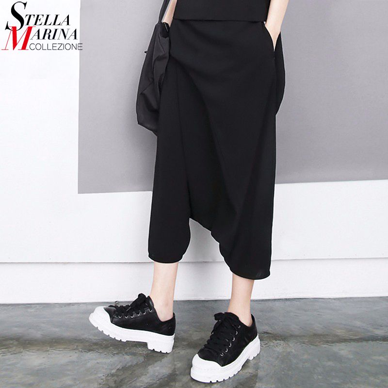 2018 Korean Style Women Summer Black Harem Pants Elastic Waist Calf Length Loose Boho Girls Streetwear Casual Cross Pants 1493
