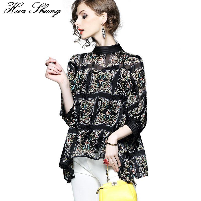 Deux Pièces 2017 De Mode Femmes D'été Tops Avec la Courroie Stand cou Imprimé floral Noir Chemisier En Mousseline Lâche Plus La Taille Femmes chemise