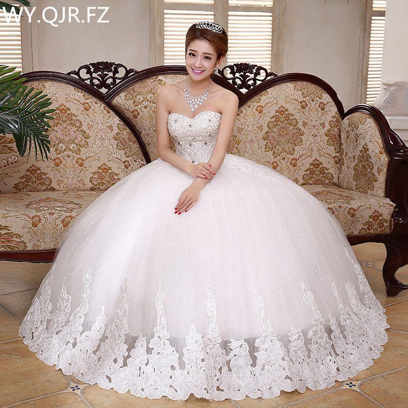 Lyg-k42 # diamante 2017 verano otoño nuevo encaje hasta vestido de fiesta dulce princesa sujetador de alto grado vestidos de dama de honor